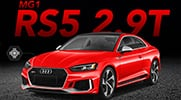 APR ECU Upgrade for the Audi RS5 (B9) 2.9 TFSI!